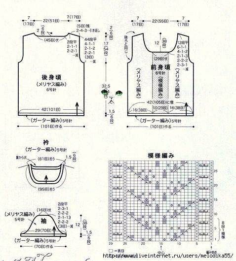 яя1 (478x530, 190Kb)