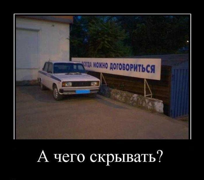 1303228371_demotivatory_12 (700x620, 41Kb)