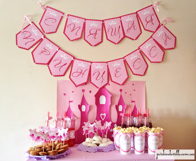 Оформления день рожденья для девочки своими руками