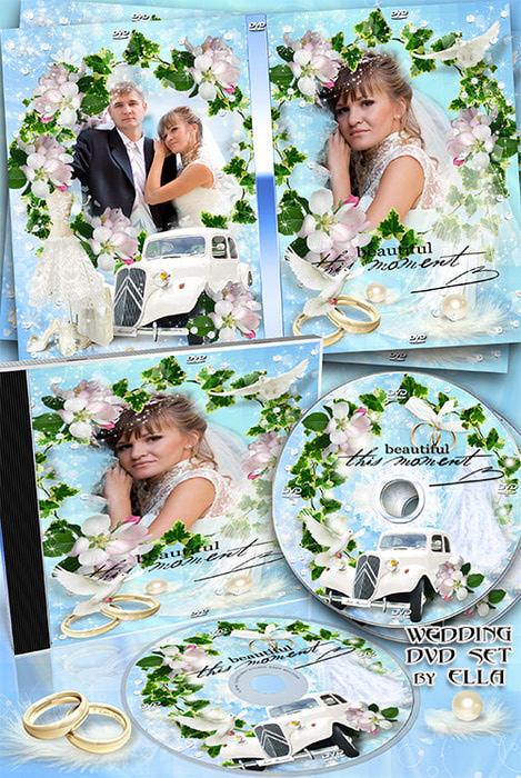 wedding-DVD-set-by-ELLA (469x700, 177Kb)