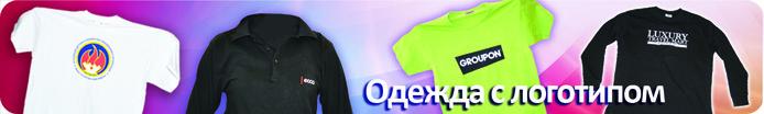 одежда (700x104, 66Kb)