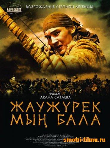 1342640430_voysko-myn-bala (370x500, 48Kb)