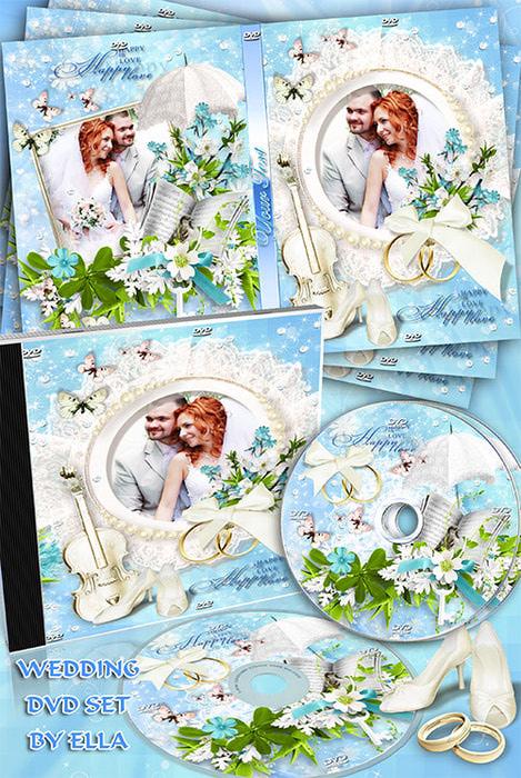 2-wedding-DVD-by-ELLA (469x700, 174Kb)