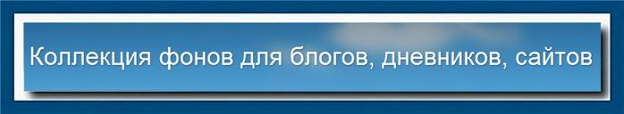 logo (700x128, 85Kb)