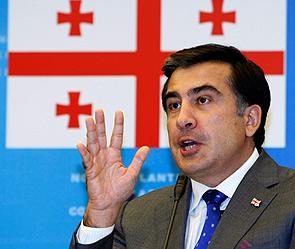 Гаага - суд над Саакашвили (295x249, 33Kb)