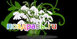 new_year_logo (254x130, 38Kb)