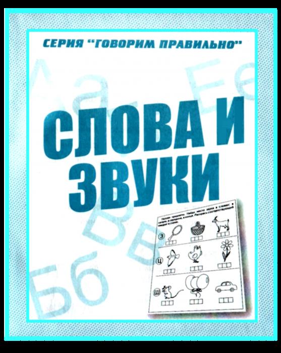 4663906_00001 (557x700, 498Kb)