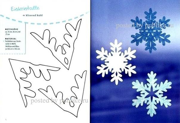 Украшение к новому году своими руками снежинки