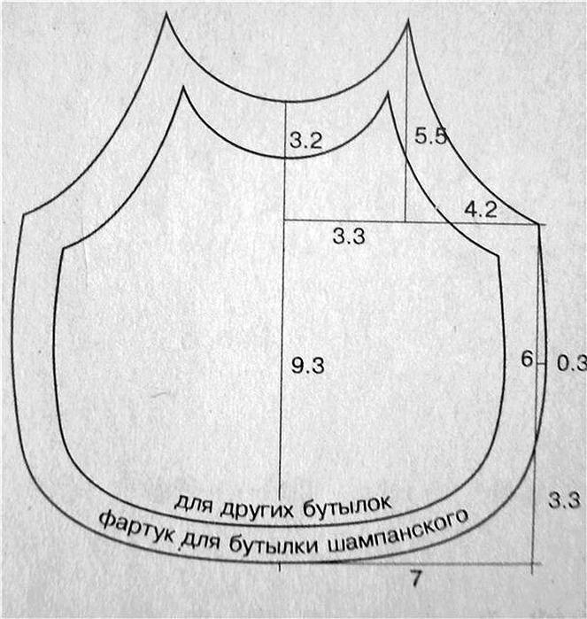 бг (9) (663x700, 124Kb)