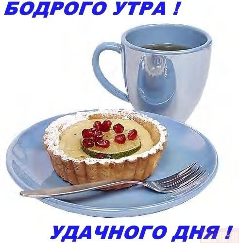 86473830_a3f3fae93ecfb6b6b33ea7f9c0fe945e (492x500, 77Kb)