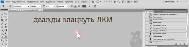 быстрое-открытие-файла (660x164, 12Kb)