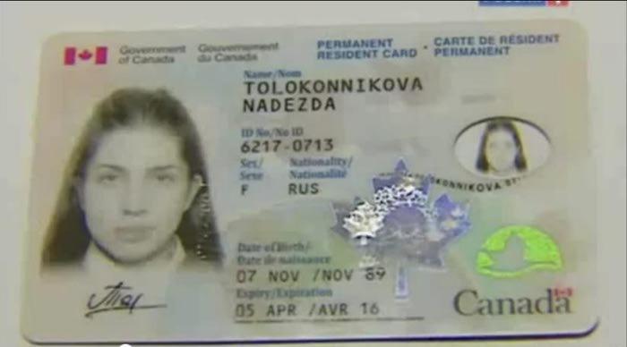 гражданство (700x388, 23Kb)