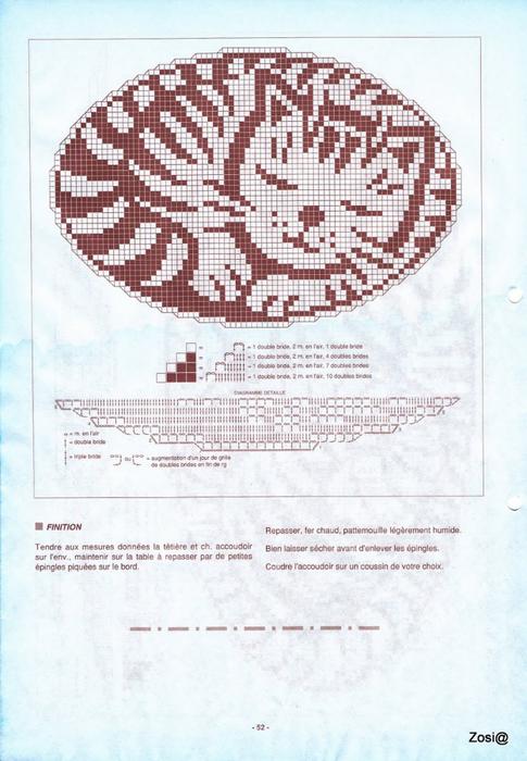 кот филейка2 (485x700, 370Kb)