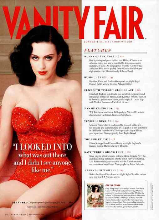 Кэти Перри (Katy Perry)   героиня журнала Vanity Fair