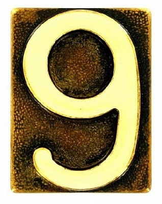 число девять,игры с числом 9,загадки чисел (318x400, 53Kb)