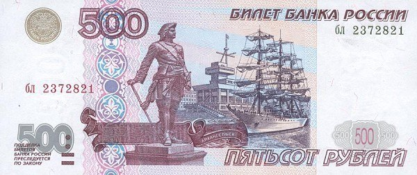 деньги (600x252, 60Kb)