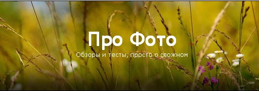1342974646_panasonic_lz8_31356 (525x184, 30Kb)