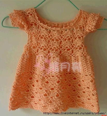 Детское ажурное летнее нарядное платье крючком/4683827_20120722_160332 (413x449, 136Kb)
