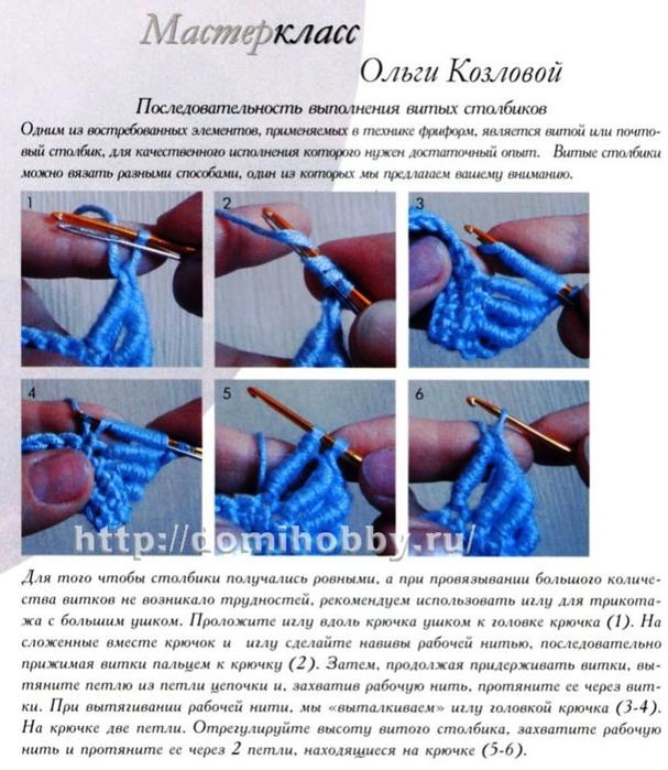 мастер-класс-вязания-витых-столбиков1 (607x700, 295Kb)