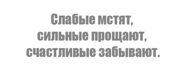 VaDflKkmIB0 (604x238, 15Kb)