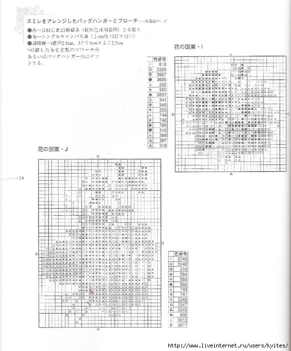 054 (581x700, 232Kb)