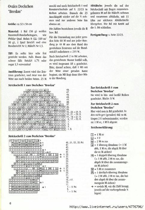 D109-06 (484x700, 296Kb)