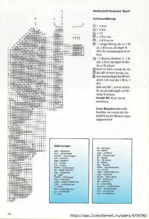 D109-10 (477x700, 273Kb)