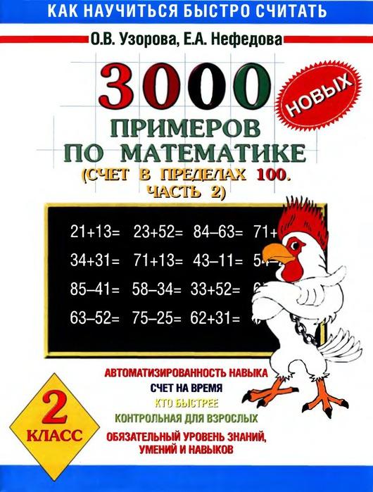 0001 (530x700, 119Kb)