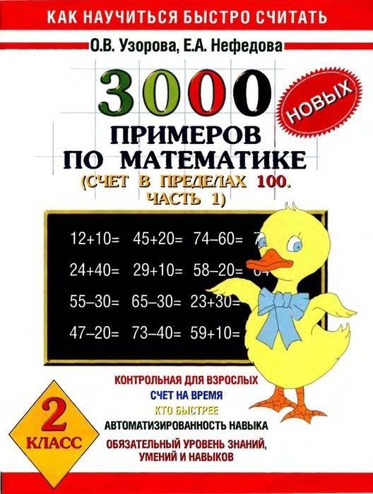 0001 (528x700, 121Kb)