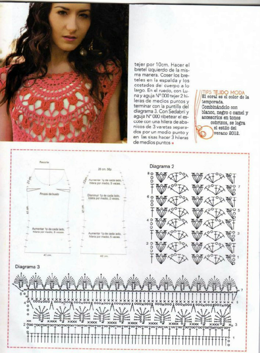 crochetemoda000140 (515x700, 354Kb)