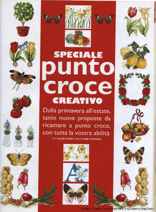 Speciale_Punto_croce (515x700, 337Kb)