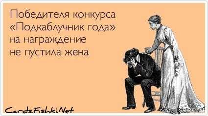 1342213257_otkritka-0009 (425x237, 15Kb)