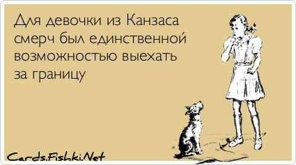 1342213273_otkritka-0020 (425x237, 14Kb)