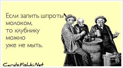1342213292_otkritka-0023 (425x237, 16Kb)