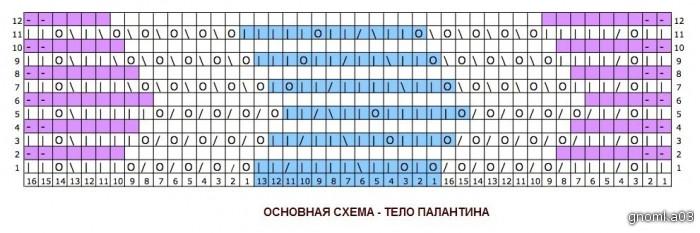 па4 (700x233, 68Kb)