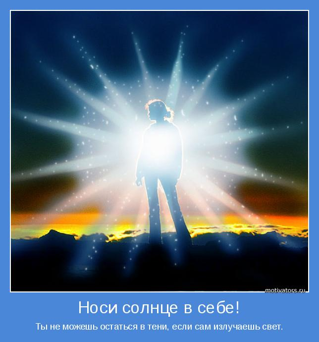 3841237_motivator37041 (644x690, 41Kb)