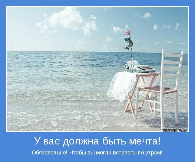 3841237_motivator36849 (644x536, 53Kb)