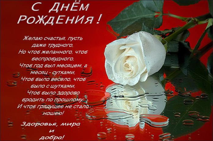 http://img1.liveinternet.ru/images/attach/c/6/89/684/89684407_79732628_68820230_793944.jpg