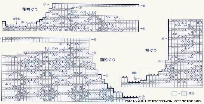 южэ3 (700x359, 201Kb)