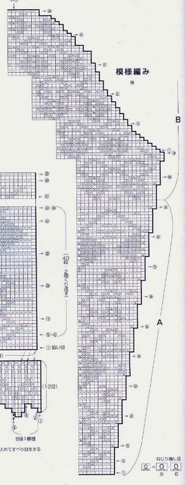 южэ6 (269x700, 190Kb)