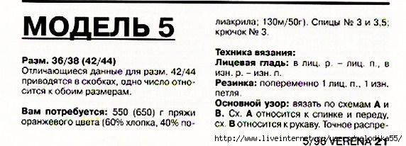цкк1 (572x206, 99Kb)