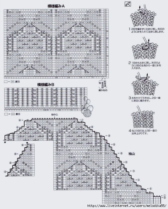 мям5 (562x700, 302Kb)