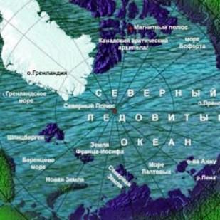 Северный ледовитый океан (309x309, 37Kb)