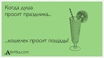2835299_1271225961_atkritka_1267193571_767 (425x237, 15Kb)
