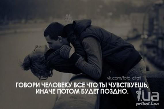 745795_862271 (570x379, 21Kb)