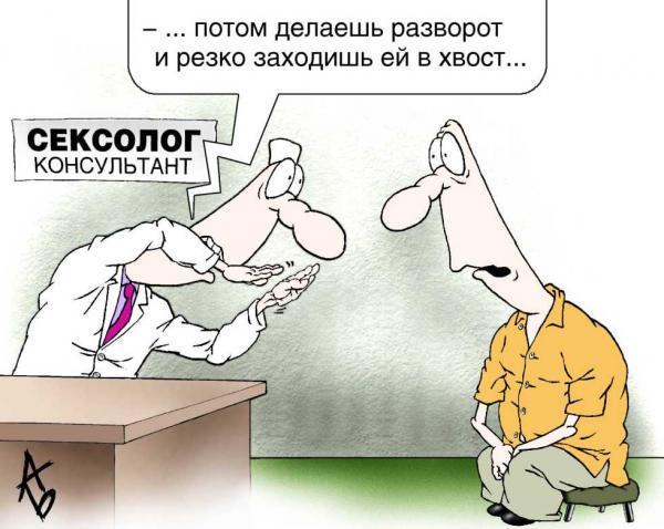 69527884_14_podborka_12 (600x478, 46Kb)