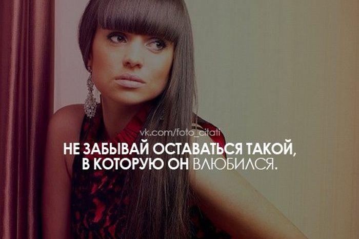 quote_59 (700x466, 39Kb)