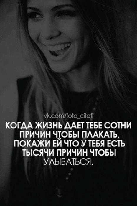 sovety-v-kartinkax-foto_35208_s__3 (465x700, 241Kb)