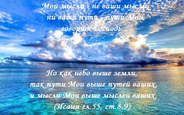 big_8405_besplatnye_kartinki_dozhd_nad_morem1 (609x381, 128Kb)