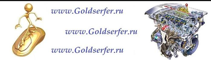 5009441_header_1_ (700x201, 48Kb)